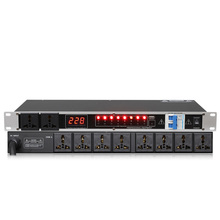 Professional stage 8 10 way power sequencer socket order management controller air switch SR 820
