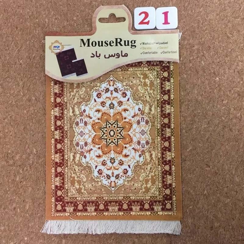 Arabic Mouse Pad (6)