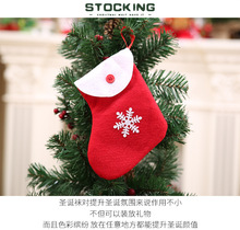 6 PCS new Christmas decorations stockings gift bag buttons Santa Claus