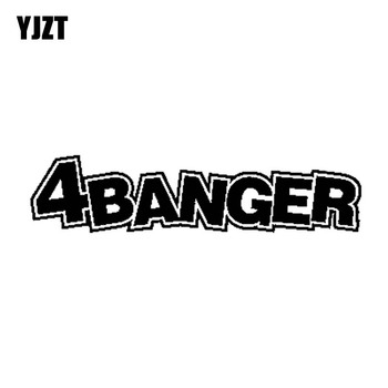 YJZT 15.2CM*3.6CM 4 BANGER Vinyl Decal Car Sticker Funny Turbo Boost Bomb Stance Black Silver C10-00930 image