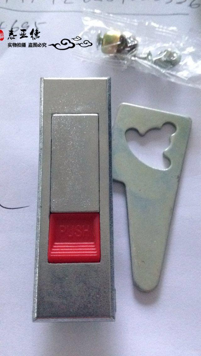 Bus part yutong kinglong higer zhongtong bus Instrument desk lock 056 with short leg free shipping