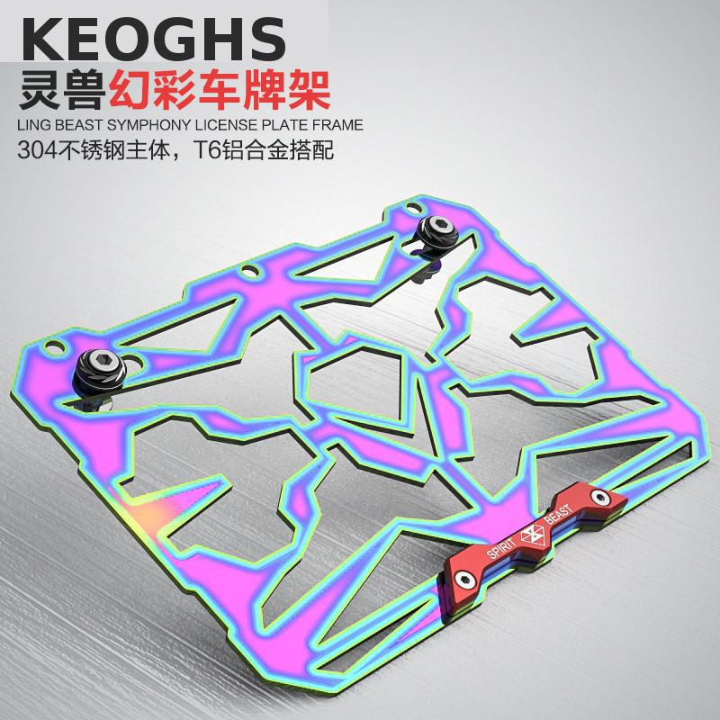 Keoghs Motorcycle License Plate Frame Colorful 304 Stainless Steel Good Quality For Yamaha Honda Kawasaki Scooter Dirt Bike Grom keoghs motorcycle front shock absorber clamp fender bracket for honda yamaha kawasaki suzuki scooter dirt bike refit modify