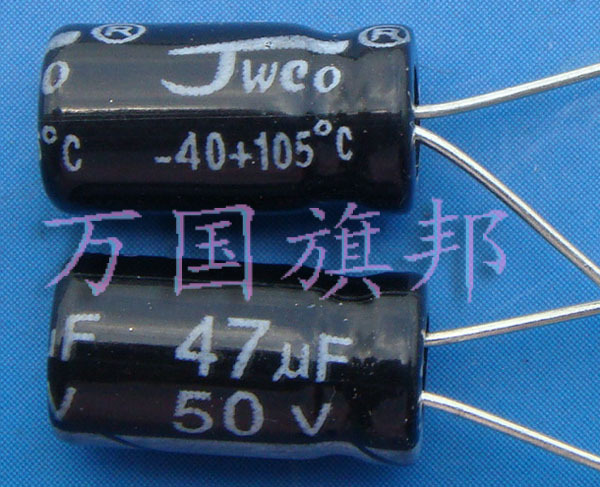 Бесплатная доставка. Электролитические конденсаторы 47 мкФ, 50 в, 47 мкФ, 5 юаней, только 100
