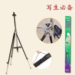 Tragbare Verstellbare Falten Teleskop Künstler Bereich Studio Malerei Stativ Display-ständer Staffelei Mini Staffelei für Malerei