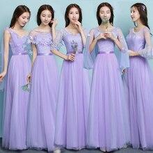 Sweet Memory Long Violet purple bridesmaid dress bride sister wedding party  dresses vestido SW180419 wholesale( e5be01ff0ec2