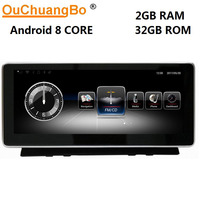 Ouchangbo 10.25 inch car radio gps navigation for Benz C W204 C200 C220 2008 2010 with 8 core Android 6.0 1080P video