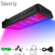 Yabstrip Led Grow Light Full Spectrum UV IR high power LED plant growling light for Plant Indoor Hydroponic Greenhouse
