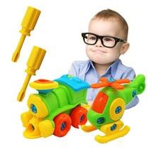 Блоки-головоломки пластиковые вставки поезда в форме вертолета завинчивающиеся разборные блоки для детей развивающие игрушечные масштабные модели