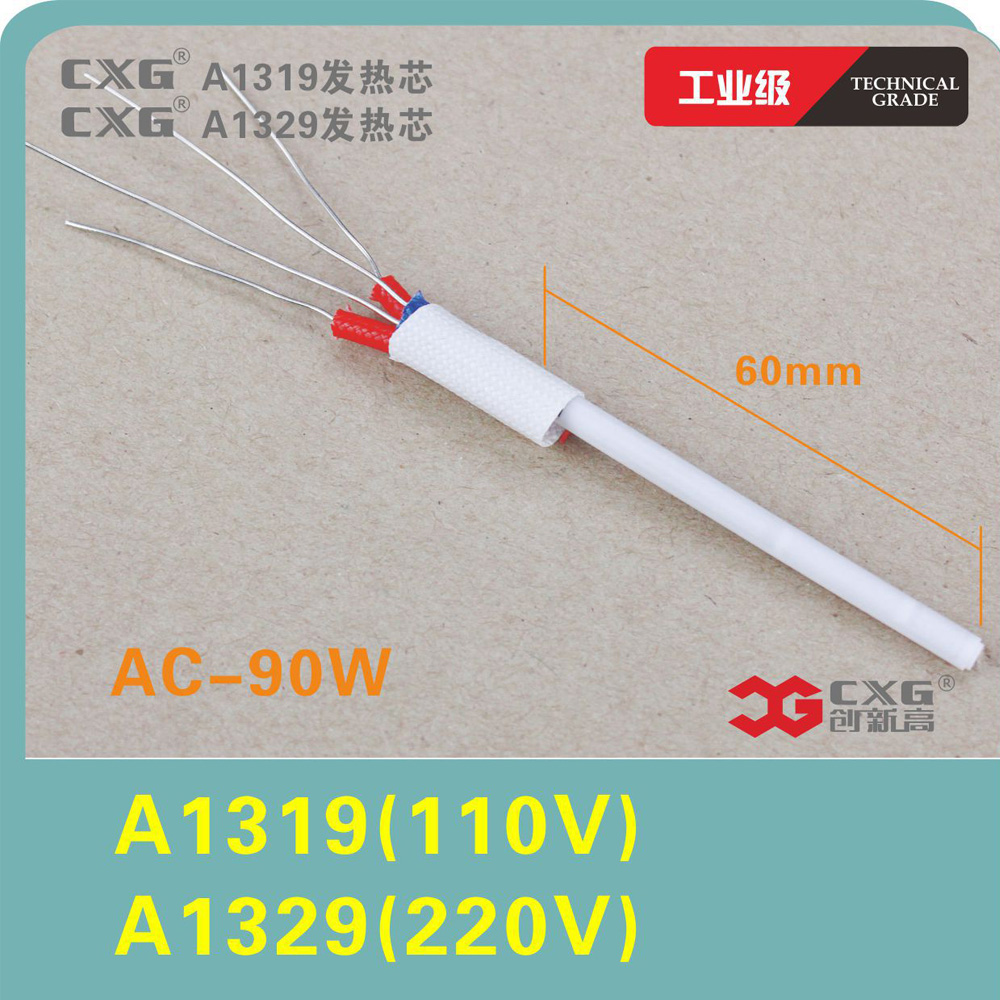 90W Heating Element A1329 A1319 Ceramic Heater For DS90S DS90T E90W C90W Soldering Iron Heating Core Replacemen