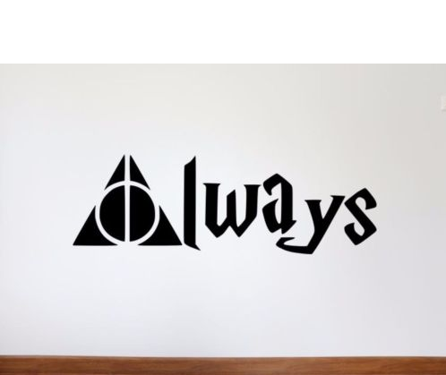 Harry Potter Decal, Deathly Hallows Always Harry Potter Removable Wall Decal