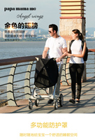 for stokke douxbebe hot mom pouch yoya yoyaplus stroller canopy Anti UV shelter, wind proof, mosquito summer accessories