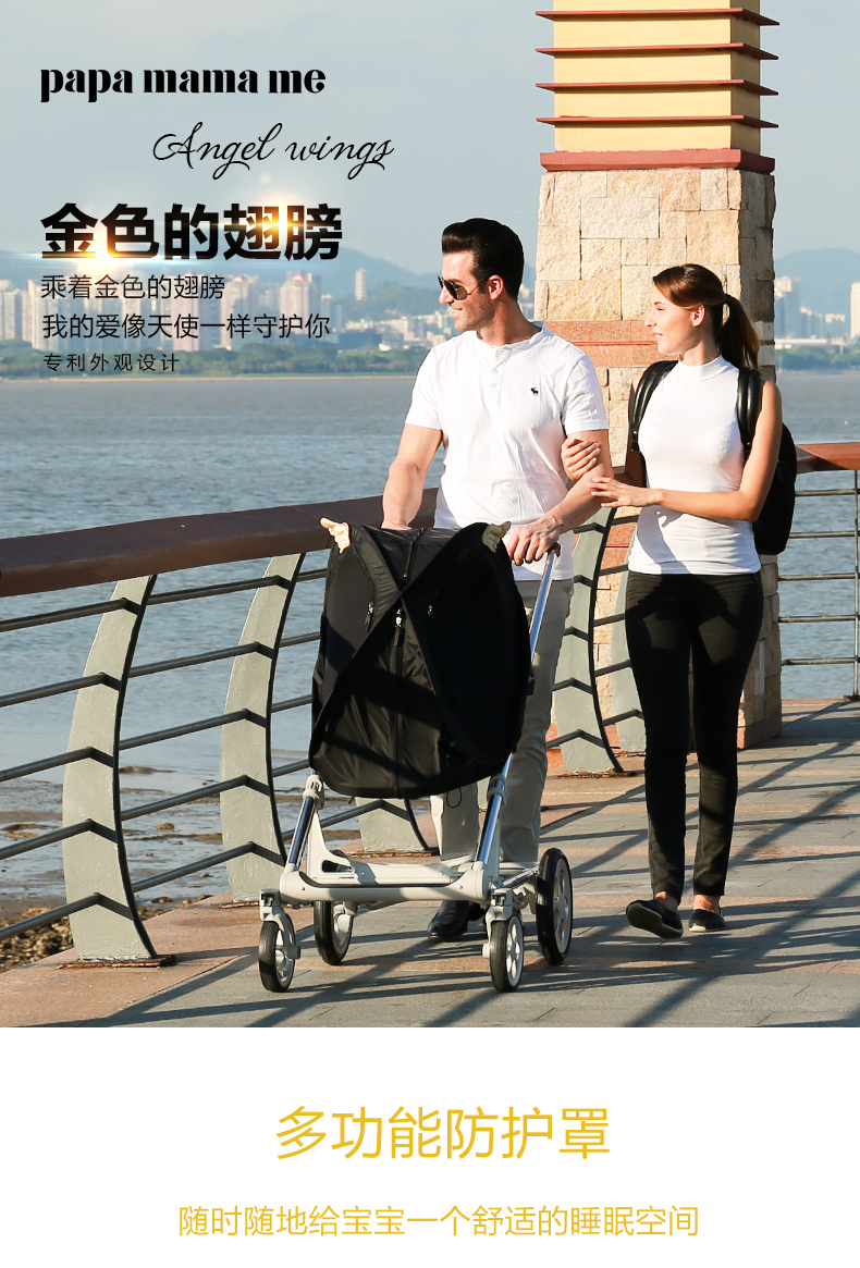 for stokke  douxbebe hot mom pouch yoya yoyaplus stroller canopy Anti-UV shelter, wind proof, mosquito summer accessories