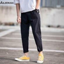 AILEEKISS 2019 Mens Pants Summer Soft Linene Loose Fit Straight Homme Casual Man Trousers Male Streetwear XT822