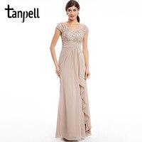 Вечернее платье с рукавами крылышками, цвета шампанского, длиной до пола, с рюшами, с v образным вырезом, кружевное длинное прямое вечернее п