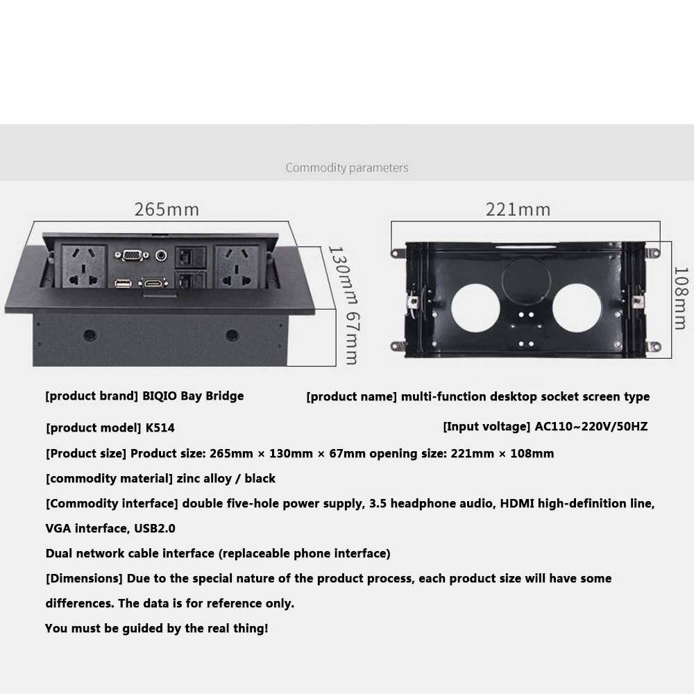 Nouveau K514 AU/EU/US Standard/universel/prise de table/caché/HDMI haute définition multimédia prise de bureau Pop-up - 5