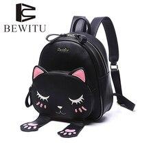 Милый рюкзак женский Новинка 2017 года прилив Хань вариант застенчивый Cat Рюкзак Сумка хороший подарок для студентов
