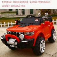 Children's remote controlled car 2 to 15 years old children charge the bottle toy can bring remote control swing function