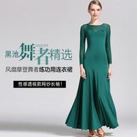 Newest fashion ballroom dance dress for ballroom dancing waltz tango dress standard ballroom dress S XXL