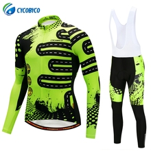 Cycobyco Cycling Jersey long Sleeve Bicycle Cycling Clothing Bike Wear Maillot Ropa Ciclismo Bib Pants Breathable Fluorescence
