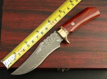 Shootey M2 Damascus Fixed Knives,Rosewood Handle Camping Survival Knife,Hunting Knife.