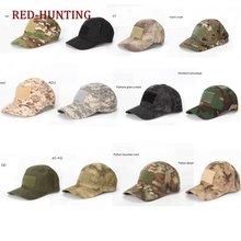 Новые тактические армейские кепки atacs fg Женская походная
