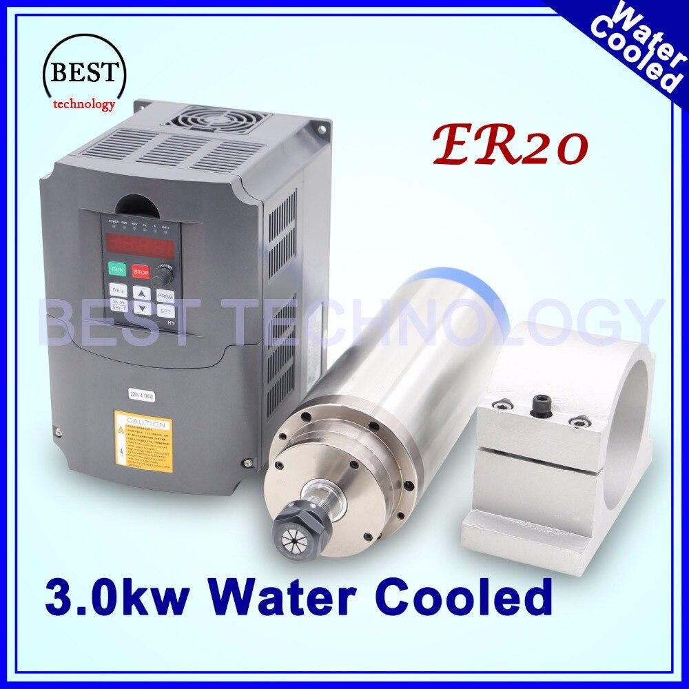 CNC router spindle motor 3kw ER20 water-cooled spindle motor 4 Bearings & 3kw VFD / inverter & 100mm cast aluminium bracket