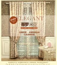 Jacquard Luxury Window Sheer Blackout Curtains For Living room Girls Bedding room Home decorative Curtains