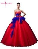 היופי-אמילי אדום הכחול ארוך כדור שמלת Quinceanera שמלות 2017 שמלות נסיכת ילדה שמלות מתוקה מפלגה עד תחרה ללא שרוולים