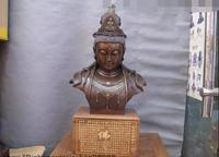 Китай Буддизм чистый бронзы и дерева kwan Инь головы Будды Сутра Бодхидхарма статуя