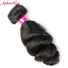 Aphro Hair Peruvian Loose Wave 1 Piece Remy Hair Bundles Natural Color 100% Human Hair Weave Free Shipping 8 inch-24 inch