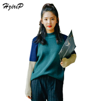 HziriP 2017 Winter Sweater Women Two Colors Knitted Pullover Loose Warm Autumn Jersey Mujer Invierno Short