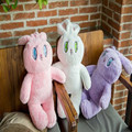 WEGO soft Meng big bunny cartoon soft plush three-dimensional doll sister to sell Meng rabbit