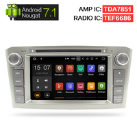 7 Inch Double Din Touch Screen Wince 6 0 Car GPS Navigation Sat Nav Radio Player