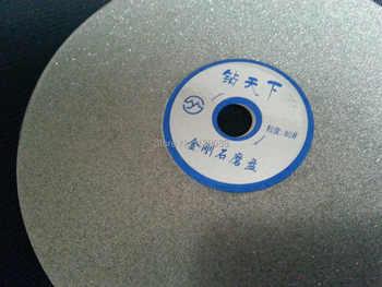 6 inch diamond flat polishing lap discs for gemstone , polishing tools grit #80