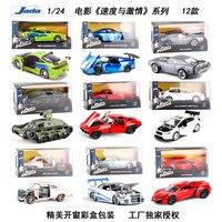 4pcs Lot Brand New JADA 1 24 Scale Car Model Toys Fast Furious8 DODGE FORD NISSAN