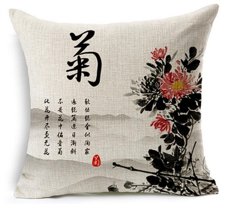 4 copë / shumë Stili i pikturës së bojës kineze Plum krizantemë - Tekstil për shtëpi - Foto 5