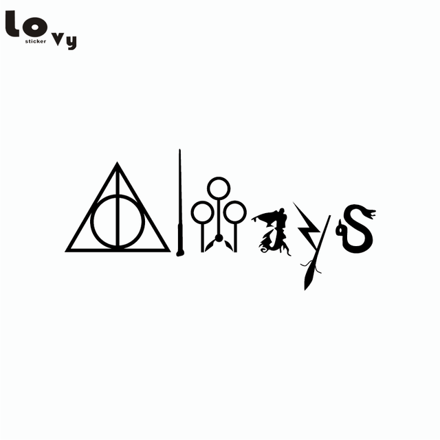 Classic Movie Harry Potter Always With Symbols Wall
