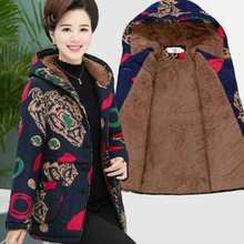 20e2841028791 Woman Winter Coat for Old Lady Promotion-Shop for Promotional Woman ...