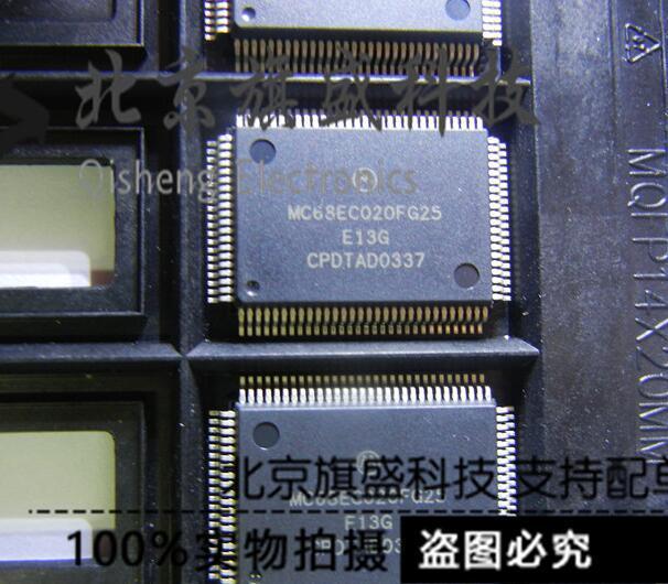 New&original MC68EC020FG25