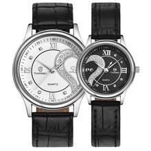Millky estrellas tiannbu pulsera brazalete pulsera 1 par/2 unid 17mar23 romántica pareja de lujo de cuarzo reloj ultrafino de cuero real