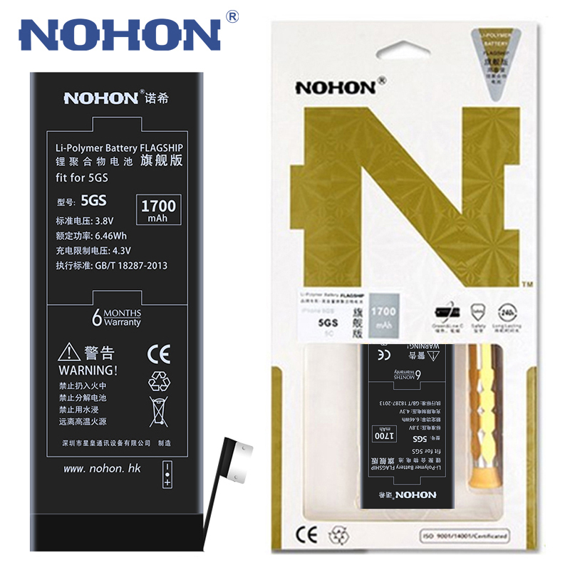 NOHON 1700mah-Battery Package-Tools Mobile-Phone-Batteries IPhone5c High-Capacity 100%Original