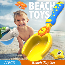 11PCS Beach Toy Set PP Animals Model Sand Toys Baby Shoveling Sand Toys Bucket Playing With Water Toys Set