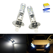 ANGRONG 2x H1 10 SMD 2835 White 6000k SAMSUNG LED Headlight High Main Beam Light