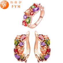 FYM Mona Lisa Colorful Crystal Ring Earrings Rose Gold Color Jewelry Sets for Women Multicolor Jewelry Set Wholesale