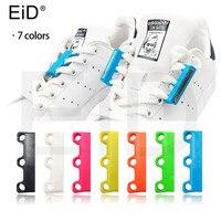EID 1 пара 6 цветов Шнурки Магнитный шнурок пряжки ленивые застежки Lacet Chaussure шнурки для обуви не завязывать ленивые шнурки для обуви