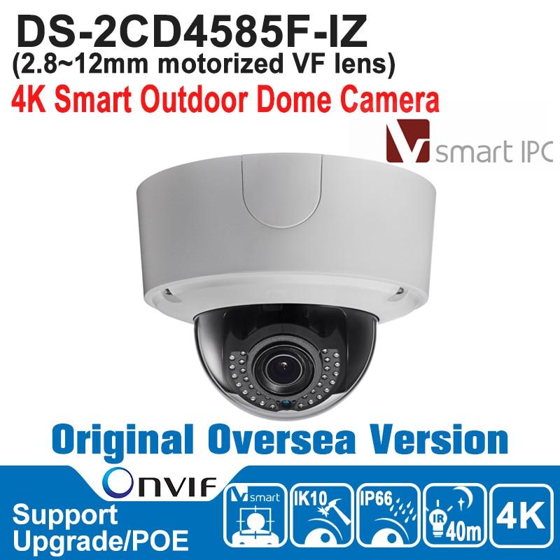 HIK IP Camera POE 8MP DS-2CD4585F-IZ IP Camera Outdoor 4K Smart Outdoor Dome Camera IP66 IK10 Smart IPC Audio/AlarmIO touchstone teacher s edition 4 with audio cd