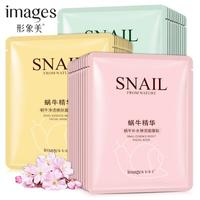 images Snail Essence Facial Mask Whitening Hydrating Moisturizing Nourishing Anti Dry Face Mask Skin Care Face Mask & Treatments