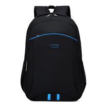 Mężczyźni plecak na laptopa ortopedyczne Unisex dzieci plecak szkolny torby szkolne dla chłopców dziewcząt dzieci tornister wodoodporny tornister sac tanie tanio E KUIZAI CN (pochodzenie) NYLON zipper Backpack 0 8kg 47cm Patchwork 20cm 33cm School Bags piece 42cm x 32cm x 10cm (16 54in x 12 60in x 3 94in)
