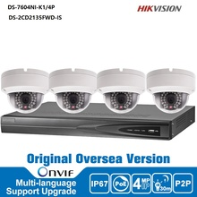 Hikvisoin IP Camera NVR DS-7604NI-K1/4P IP Camera 4 pcs of  DS-2CD2135FWD-IS