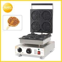 Mars comercial antiaderente waffle makers bélgica elétrica máquina de waffle forno pão muffin waffle maker